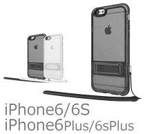 【送料無料】SwitchEasyPlayiPhone6iPhone6SiPhone6PlusiPhone6sPlusソフトクリアケースストラップTPUスタンド可能透明カバースマホアイホンアイフォン