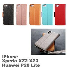 Corallo NU iPhone XS X XR XSMAX SE2 8 7 6 6S Plus huawei p20 lite Xperia XZ2 XZ3 SONY 手帳型 ケース 手帳 カバー カード収納 アイホン スマホ アイフォン ストラップ フアウェイ