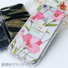 CaseStudi PRISMART iPhone8 iPhone7 iPhone6S iPhone6 Plus TPU ポリカーボネイト クラリティ はな 花柄 迷彩 ばら ハイビスカス ケース カバー アイホン アイフォン テン 軽量 ストラップ