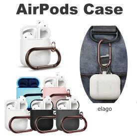 AirPods ケース カバー 正規品 エアーポッズ カラビナ 紛失 落下防止 1世代 第2世代 リング イヤホン シリコン ブランド