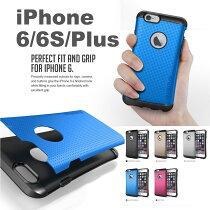 VERUSHardDrop【送料無料】【iPhone6iphone6SiPhone6Plusiphone6splusケース】iPhone6sPlusTPU薄い衝撃吸収iPhone6sカバー