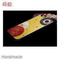 【送料無料】【iPhone6ケース和柄蒔絵】【iphone6ケース傘】KASAアイフォン6和柄スマホアイフォーン6和服花柄蒔絵日本伝統海外土産