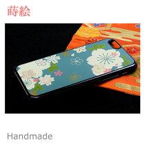 【送料無料】【iPhone6ケース和柄蒔絵】【iphone6ケース花桜】さくらsakuraアイフォン6和柄スマホアイフォーン6和服花柄蒔絵日本伝統海外土産