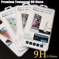 GL05【iPhoneXSiPhoneXiPhone8iPhone7iPhoneSEiphone5iphone5siphone5ciphone6iphone6siPhone8PlusiPhone7Plusiphone6plusiphone6sPlus液晶保護ガラス】強化ガラス9H保護