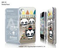 【送料無料】【iPhone4Sケースパンダ】【iphone4ケースくま】【SIGEMA】ArmourIMD/Pandatown/iphone動物/アイフォン4sイラスト/iphoneカバーパンダ/スマホパンダ/iPhone4sパンダ/アイフォーン4sパンダ/パンダの家/パンダ/ぱんだ