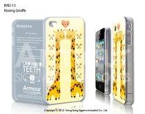 【送料無料】【iPhone4Sケース】【iphone4ケース動物】【SIGEMA】ArmourIMD/KissingGiraffe/iphone/アイフォン4sイラスト/カバー動物/スマホ/4s/アイフォーン4s/キリンのイラスト/きりん