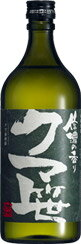 千曲錦酒造「信濃の香りシリーズ クマ笹焼酎(くまざさしょうちゅう) 20度」720ml