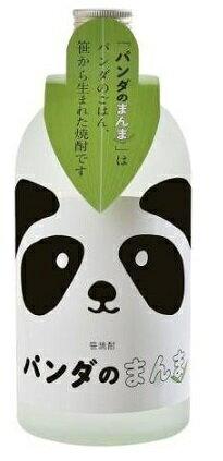 芙蓉酒造「パンダのまんま」笹焼酎 720ml