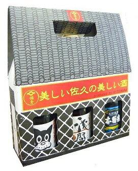 【橘倉酒造 飲み比べセット】本醸造酒・純米酒・生貯蔵酒 300ml 3本セット