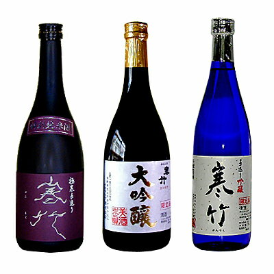 戸塚酒造「寒竹 3本セット」720ml(大吟醸×1・特別純米酒×1・手造り吟醸×1)