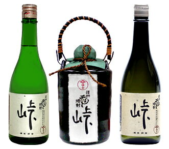 橘倉酒造「信州そば焼酎 峠 3本」(甕貯蔵35度×1・25度×1・21度×1)