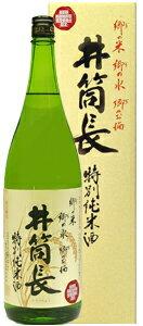 黒澤酒造井筒長 特別純米酒 720ml