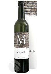 【数量限定】伴野酒造 澤乃花 純米酒 Beau Michelle ボー・ミッシェル 500ml 2本