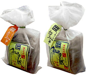 和泉屋商店「和泉蔵みそ1kg 和紙紙入」白みそ×1・赤みそ×1