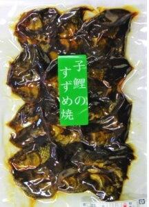魚甲本店「子鯉のすずめ焼き」