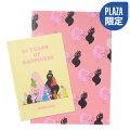 https://image.rakuten.co.jp/plazastyle/cabinet/p01bar2/p01bar2422_l.jpg