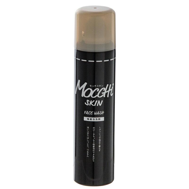 MOCCHISKIN モッチスキン 吸着泡洗顔 ブラック・炭