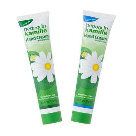 ハーバシン herbacin camille ハンドクリーム チューブ
