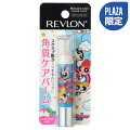 https://image.rakuten.co.jp/plazastyle/cabinet/p02lip0/p02lip0285_l.jpg