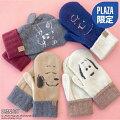 https://image.rakuten.co.jp/plazastyle/cabinet/p04fav1/p04fav1696_l.jpg