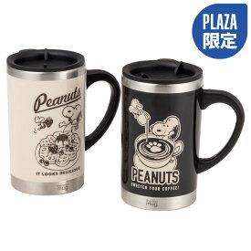 スヌーピー PEANUTS サーモマグ thermo mug スリムタンブラー