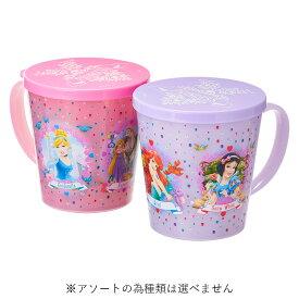 Disney プリンセス ゼリー入りカップ ※アソートの為絵柄は選べません