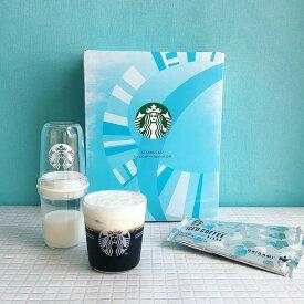 STARBUCKS スターバックス ORIGAMI アイスコーヒー ラテシェイカー ギフトセット