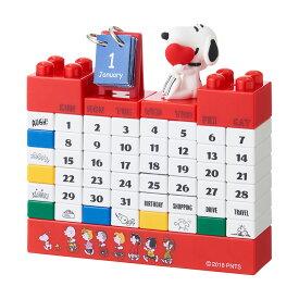 スヌーピー PEANUTS ブロック万年カレンダー