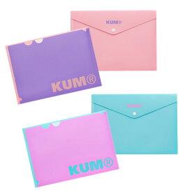 KUM ポケット付きファイル A4