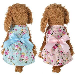 ドッグウェア ワンピース 春夏 春 花柄 可愛い 犬 超小型犬 小型犬 ピンク ブルー 水色 かわいい 犬服 ペット服 S M L XL XXL チワワ ダックスフンド トイプードル パグ 豆柴 マルチーズ シュナウ