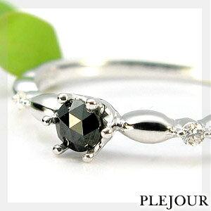 ローズカット ブラックダイヤモンド 指輪 ミルククラウン 王冠 プラチナリング【K18変更可能】