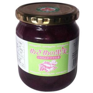 シロップ漬け ぶどう 巨峰 瓶詰 山梨 葡萄 コンポート 500g