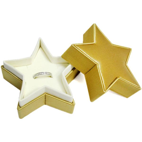 指輪 リング 収納 リング用 ジュエリーケース スター 星 ゴールド【RCP】10P06Aug16