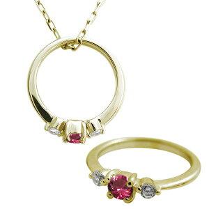 ベビーリング 赤ちゃん リング ルビー 指輪 ネックレス
