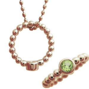 ベビーリング ペリドット・ネックレス・赤ちゃん・記念・指輪