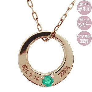 ベビーリング K18 メモリアル 誕生石 ネックレス ベビー 指輪 赤ちゃん 記念品 出産祝い ギフト シンプル