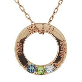 誕生石 ベビーリング ネックレス 18金 メモリアル 誕生記念 刻印 指輪