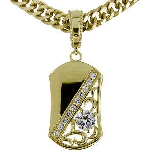 ネックレス 18金 メンズ 喜平 ダイヤモンド プレート ペンダント