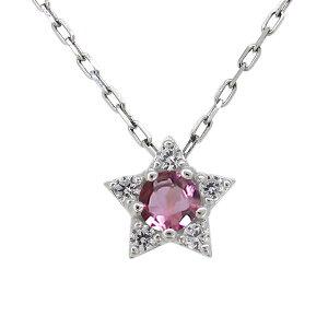 スター ネックレス シンプル ピンクトルマリン 星 プラチナ ペンダント レディース ギフト プレゼント 母の日