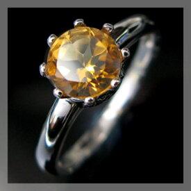 シトリン プラチナ リング 王子の王冠 指輪 クラウン 大粒