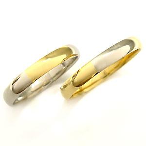 結婚指輪・プラチナ・18金・マリッジ・コンビ・リング・鏡面仕上げ