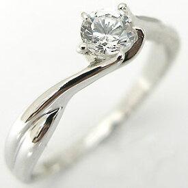 ダイヤモンドリング・エンゲージリング・一粒・プラチナ・婚約指輪・ダイヤリング・ダイアモンド