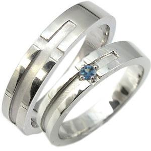 結婚指輪・シルバーリング・マリッジリング・ブルートパーズ・リング・クロスリング【RCP】10P06Aug16
