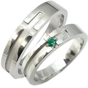 結婚指輪・シルバーリング・マリッジリング・エメラルドリング・クロスリング【RCP】10P06Aug16