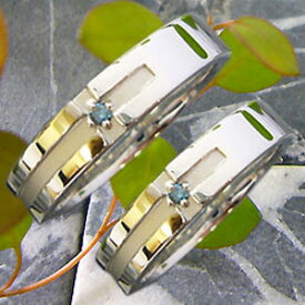 クロス ペアリング ブルーダイヤモンド マリッジリング シルバー 指輪