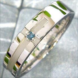 ダイヤリング 指輪 レディース 太め ブルーダイヤモンド リング クロス ピンキーリング シルバー ダイヤモンドリング プレゼント ジュエリー ホワイトデー プレゼント