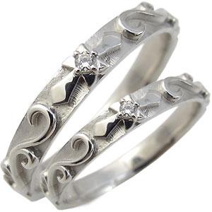ペアリング・10金・ダイヤモンド・結婚指輪・マリッジリング