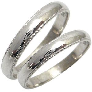 【送料無料】マリッジリング 18金 結婚指輪 ミル打ち ペアリング【RCP】10P06Aug16