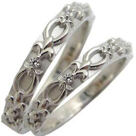 K10ゴールド ダイヤモンド リング ペアリング 百合の紋章 結婚指輪