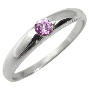 指輪・ピンクサファイヤリング・一粒・シンプル・18金・リング
